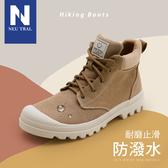 靴.工業風防潑水休閒短靴(卡其)-大尺碼-FM時尚美鞋-Neu Tral.Cold