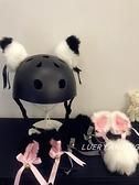頭盔飾品 頭盔裝飾貼滑雪摩托機車電動車滑翔傘個性創意貓耳蝴蝶結絲帶鈴鐺 夢藝家