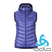 ODLO 女 防風撥水連帽高領羽絨背心『紫藍』525911 保暖 防風 防潑水 防撕裂 輕便 柔軟 登山