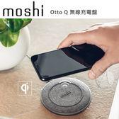 【A Shop】Moshi Otto Q 無線充電盤  符合Qi無線充電規格