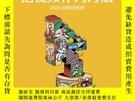二手書博民逛書店新周刊2020罕見中國視頻榜 把視頻作為方法Y385305