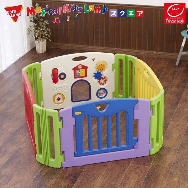 ✿蟲寶寶✿【日本NIHON IKUJI】音樂遊戲圍欄/兒童圍欄 - 方塊魔法屋