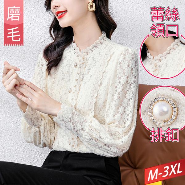 花朵磨毛蕾絲襯衫珍珠排釦 M-3XL【316353W】【現+預】-流行前線-