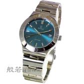 SIGMA 簡約時尚 藍寶石鏡面時尚腕錶-銀x藍