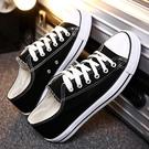 2020夏季新款帆布鞋男潮學生透氣布鞋潮流百搭板鞋情侶低筒小白鞋  【端午節特惠】