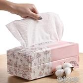 3包裝 洗臉巾女一次性純棉柔巾卸妝棉無菌潔面巾紙擦臉專用巾花樣年華