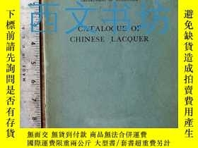 二手書博民逛書店【罕見】Catalogue of Chinese Lacquer