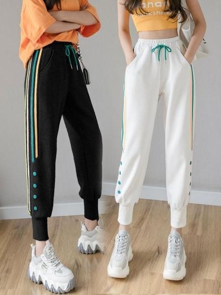 運動褲 休閒褲子女新款春夏季百搭顯瘦高腰寬鬆運動薄款束腳哈倫褲 快速出貨