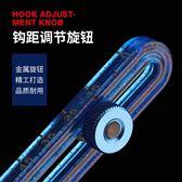 綁鉤器 新品子線打結器打結量鉤距器量線綁鉤器鉤距尺競技磯釣竿配件 霓裳細軟