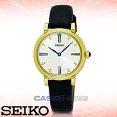 SEIKO 精工 手錶專賣店   SFQ814P2 石英女錶 皮革錶帶 銀白 防水50米 全新品 保固一年
