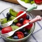 家用304不銹鋼吃水果的小叉子套裝兒童創意可愛ins北歐風蛋糕果插 黛尼時尚精品