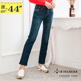 顯瘦--纖長細直曲線銀線金字亮片刷黃爪痕中腰直筒牛仔褲(牛仔藍S-7L)-N25眼圈熊中大尺碼