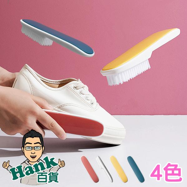 「指定超商299免運」居家清潔刷 馬卡龍洗鞋刷 多功能刷子洗衣刷 清潔刷【F0427】