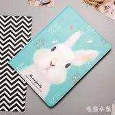 平板保護套2018新款皮套卡通保護套 ys4202『毛菇小象』