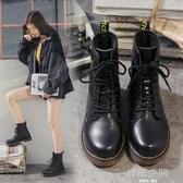 馬丁靴女英倫風帥氣單靴春秋單款厚底短靴秋季2020年新款百搭冬季 韓語空間
