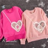 愛心搖花珍珠花朵長袖上衣-2色(內刷毛)(300445)【水娃娃時尚童裝】