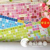 買二送一彩色鍵盤字母貼紙 筆記本鍵盤貼 臺式電腦卡通鍵盤女貼紙