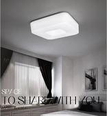 110V磨砂led吸頂燈現代簡約風格大客廳臥室陽臺餐廳書房燈長方形燈具吸頂燈YGCN