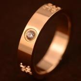 玫瑰金鑲鑽純銀戒指-時尚精美流行生日情人節禮物女飾品71am95【巴黎精品】
