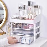 伶凈佳居 桌面化妝護膚品收納盒 塑膠簡易透明抽屜式面膜整理盒 「快速出貨」