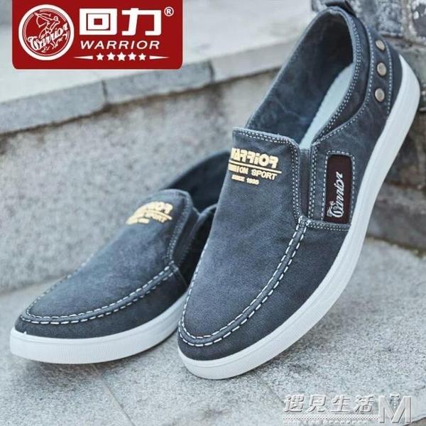 男鞋帆布鞋男夏秋季透氣休閒鞋低幫一腳蹬男士板鞋店