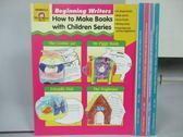【書寶二手書T8/語言學習_XGD】How to make books with Children..系列_共5本合售
