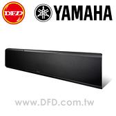 回函送 EPH-M200 耳機 YAMAHA 山葉 YSP-5600 劇院揚聲器 7.1.2聲道 支援Dolby Atmos & DTS:X 公司貨