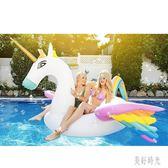 七彩馬浮排獨角獸充氣水上成人休閒浮床兒童動物坐騎游泳圈 CJ1093 『美好時光』