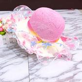 寶寶帽子兒童遮陽帽男女防曬帽嬰兒公主蕾絲帽子男童女童太陽帽 滿天星