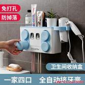 壁掛網紅牙刷置物架免打孔衛生間漱口牙杯套裝吸壁掛式擠牙膏器牙具架摩可美家