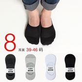 降價優惠兩天-隱形襪抗菌防臭船襪男士淺口夏季厚款低筒短襪硅膠防滑襪子大尺碼
