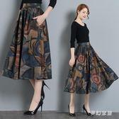 中大尺碼 新款民族風復古半身裙中長款A字裙顯瘦款 ZQ1438『夢幻家居』