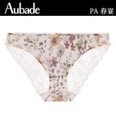 Aubade-春宴S-L印花蕾絲三角褲(牙白)PA