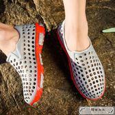 拖鞋男士洞洞鞋2019夏季新款防滑沙灘鞋室外穿時尚韓版上班涼鞋男