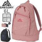 Gregory 131372_兩色選 Ladybird 6L多口袋兒童背包 日系潮包/登山健行背包/小後背包/附零錢包