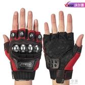 機車手套半指摩托車手套防摔防滑透氣越野騎士行賽車電動機車男 俏女孩