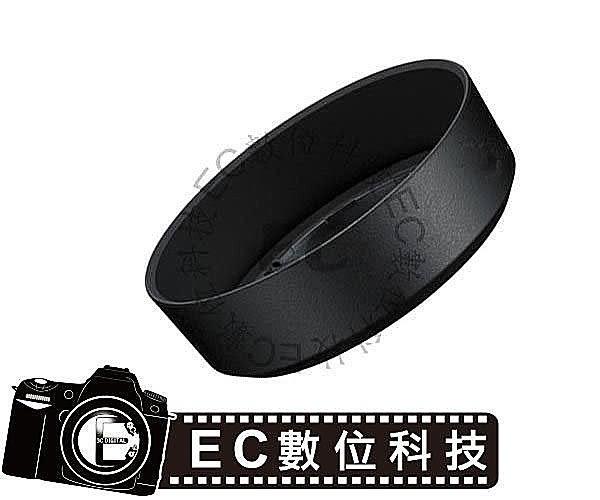 【EC數位】Nikon 專用 可反扣遮光罩 AF-S DX 35mm F1.8 F/1.8 G HB-46 太陽罩 HB46 鏡頭遮光罩