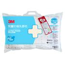 【3M】兒童防螨 乳膠枕 學童枕 防螨枕