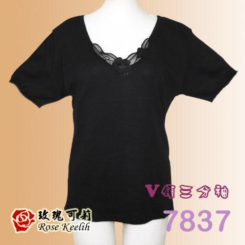 【玫瑰可莉】蕾絲繡花V領三分袖內衣(黑/白_Free Size_7837)