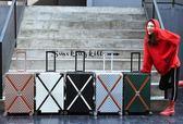 行李箱拉桿箱萬向輪女20鋁框24寸男26學生復古皮箱子28密碼旅行箱  提拉米蘇