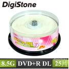 ◆限量下殺!!免運費◆DigiStone...