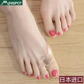 分趾器 日本大拇指外翻腳趾矯正器大腳骨分趾器腳指頭保護套女硅膠日夜用 MKS霓裳細軟