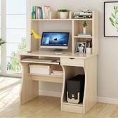 電腦桌臺式桌家用簡約經濟型臥室書桌書架組合辦公簡易桌子寫字桌「輕時光」