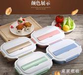 便當盒 新款微波爐成人塑料可愛學生便當盒1層餐盒 WE4281【東京衣社】