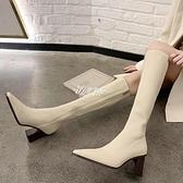 聖誕禮物長靴女過膝2020新款秋冬尖頭粗跟高跟高筒顯瘦白色中筒馬丁靴
