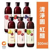 韓國清淨園紅醋 石榴/覆盆子/藍莓/奇異果青葡萄/草莓葡萄柚/香蕉鳳梨