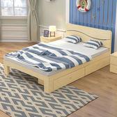 床架 床實木1.8米鬆木雙人現代間約經濟型1.5m成人出租房間易1.2單床架igo 傾城小鋪