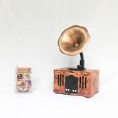 復古留聲機藍芽音箱雙喇叭重低音炮家用擺件藝術品插卡 蜜拉貝爾