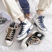 高筒鞋 餅干鞋子2020年新款秋季高幫帆布鞋女百搭韓版街拍潮鞋 小天使