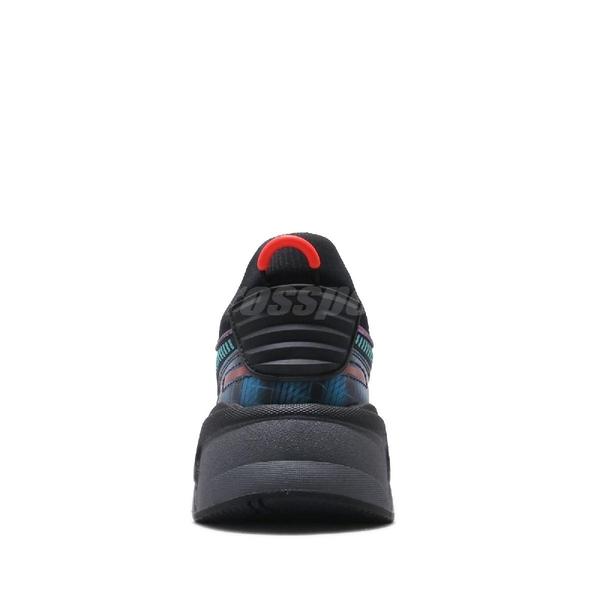 Puma 休閒鞋 RS-X BladeRunner 黑 灰 男鞋 女鞋 運動鞋 老爹鞋 【PUMP306】 36996701
